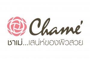 Chame Thailand